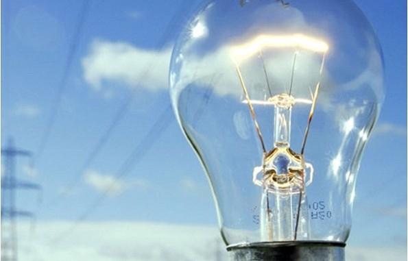 energia electrica,reduccion,cuatro por ciento,burla,