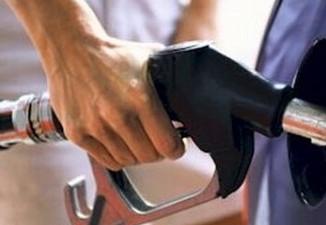 petroleras,ine,managua,precios del combustible,