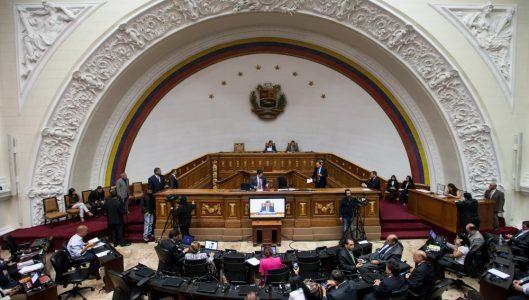 Parlamento venezolano rechaza prórroga de decreto de emergencia económica
