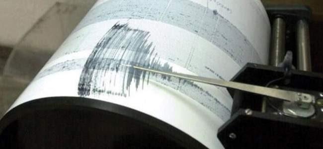 sismo,Guatemala,Centroamérica,