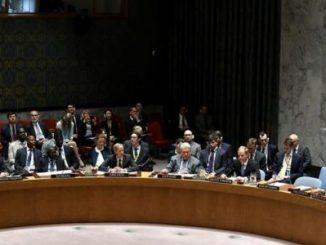 ONU,estado de excepción,Venezuela