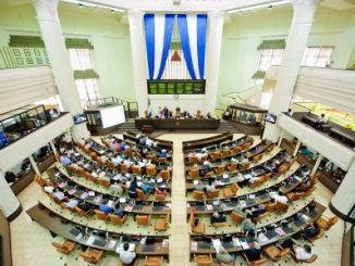 Gobierno de Ortega,reforma,ONGS,