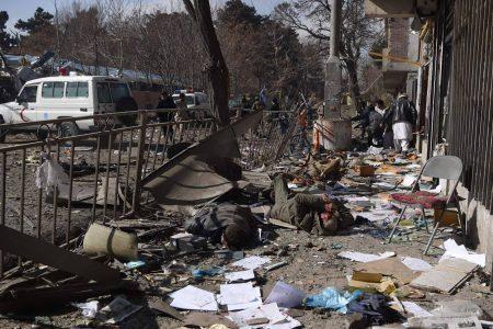 Kabul 2