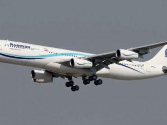 Avión,Irán,66 personas,