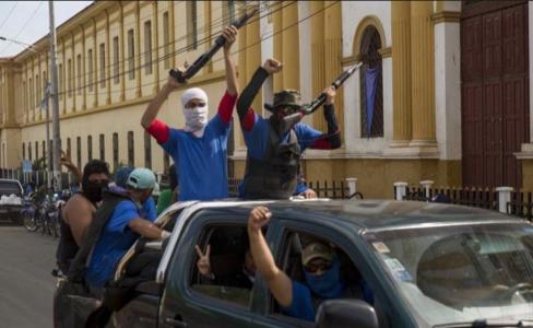 Paramilitares de Ortega