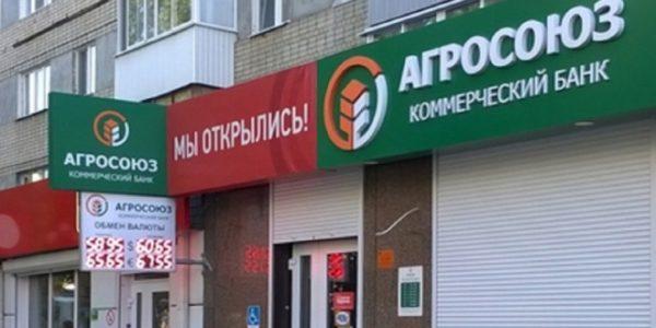 Banco ruso,Estados Unidos,