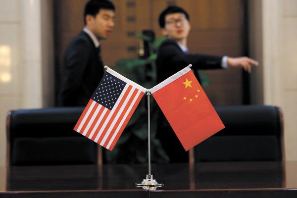 China y EE.UU.