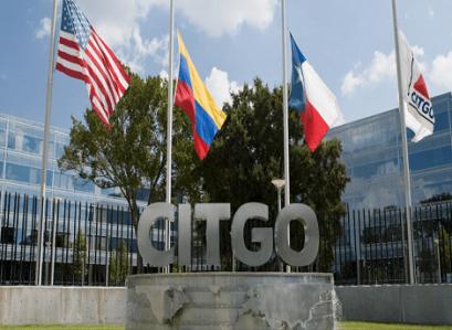 Citgo Petroleum Corp