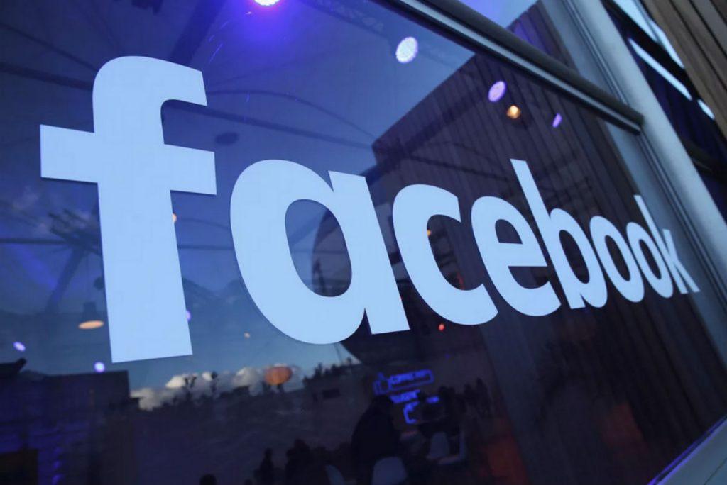 Facebook-Multa 2