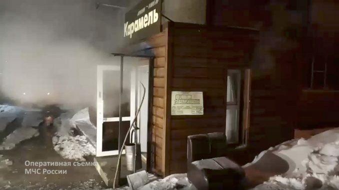 heridos en la ciudad rusa de Perm